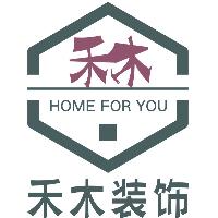 淳安千岛湖禾木装饰设计工程有限公司