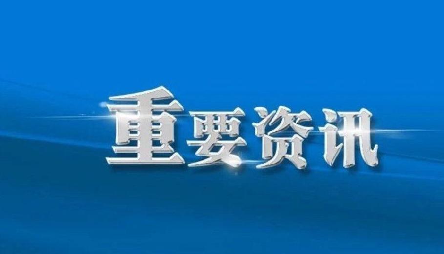 淳安县住房和城乡建设局公开选调下属事业单